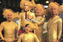 【感動の(勧誘)ビデオ】しゃちほこボーイズ2周年