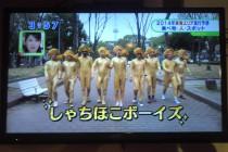 1月22日(水)Mujica定期ライブ第4回