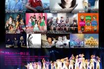 4月19日『FNSリバー祭』開催!!